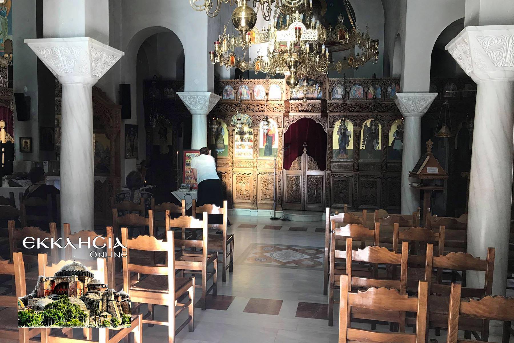 Εσπερινός νεομαρτύρων Νταού Πεντέλης Ιερός Ναός Αγίου Κοσμά Αιτωλού Μαρούσι