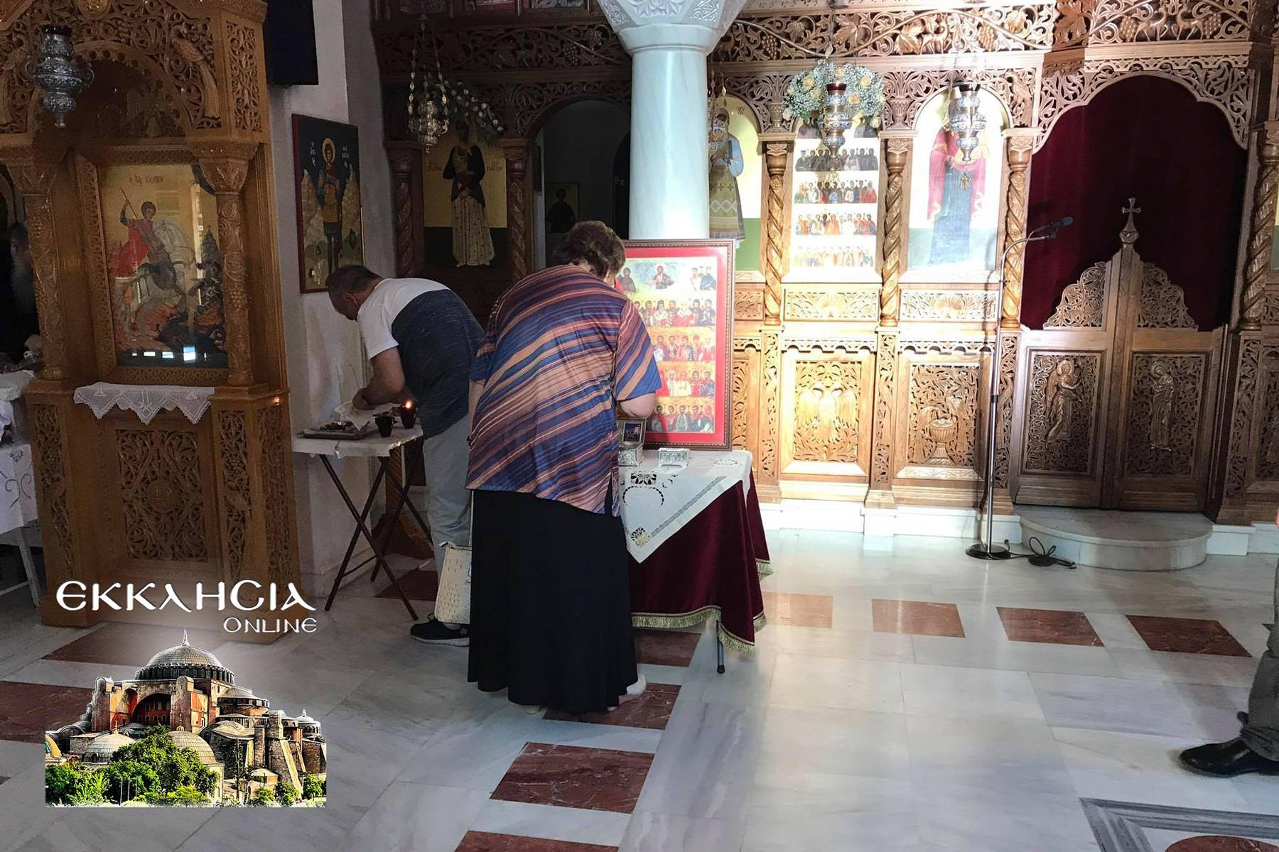 Ιερός Ναός Αγίου Κοσμά Αιτωλού Μαρούσι