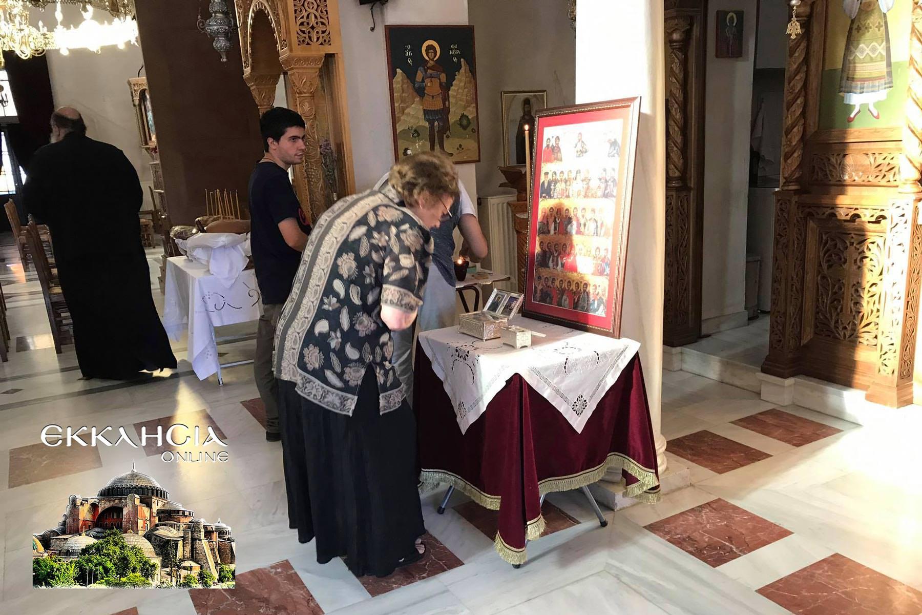 Εσπερινός Ιερός Ναός Αγίου Κοσμά Αιτωλού Μαρούσι