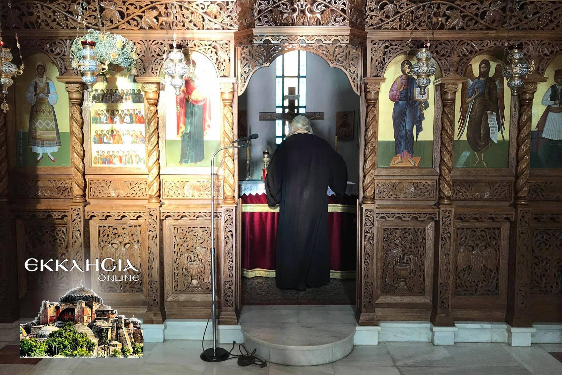 Εσπερινός Ναός Αγίου Κοσμά Αιτωλού Μαρούσι