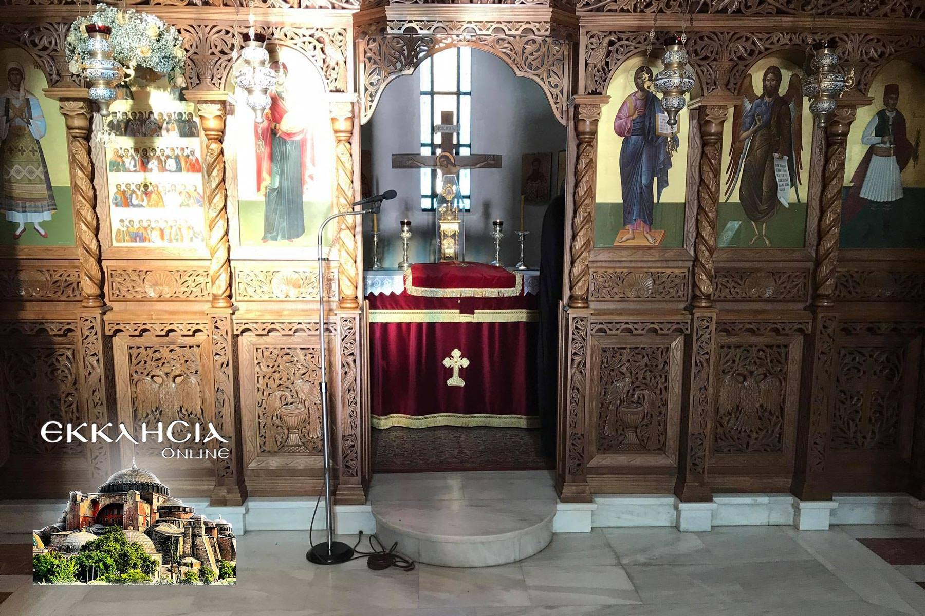 νεομαρτύρων Νταού Πεντέλης Ιερός Ναός Αγίου Κοσμά Αιτωλού Μαρούσι