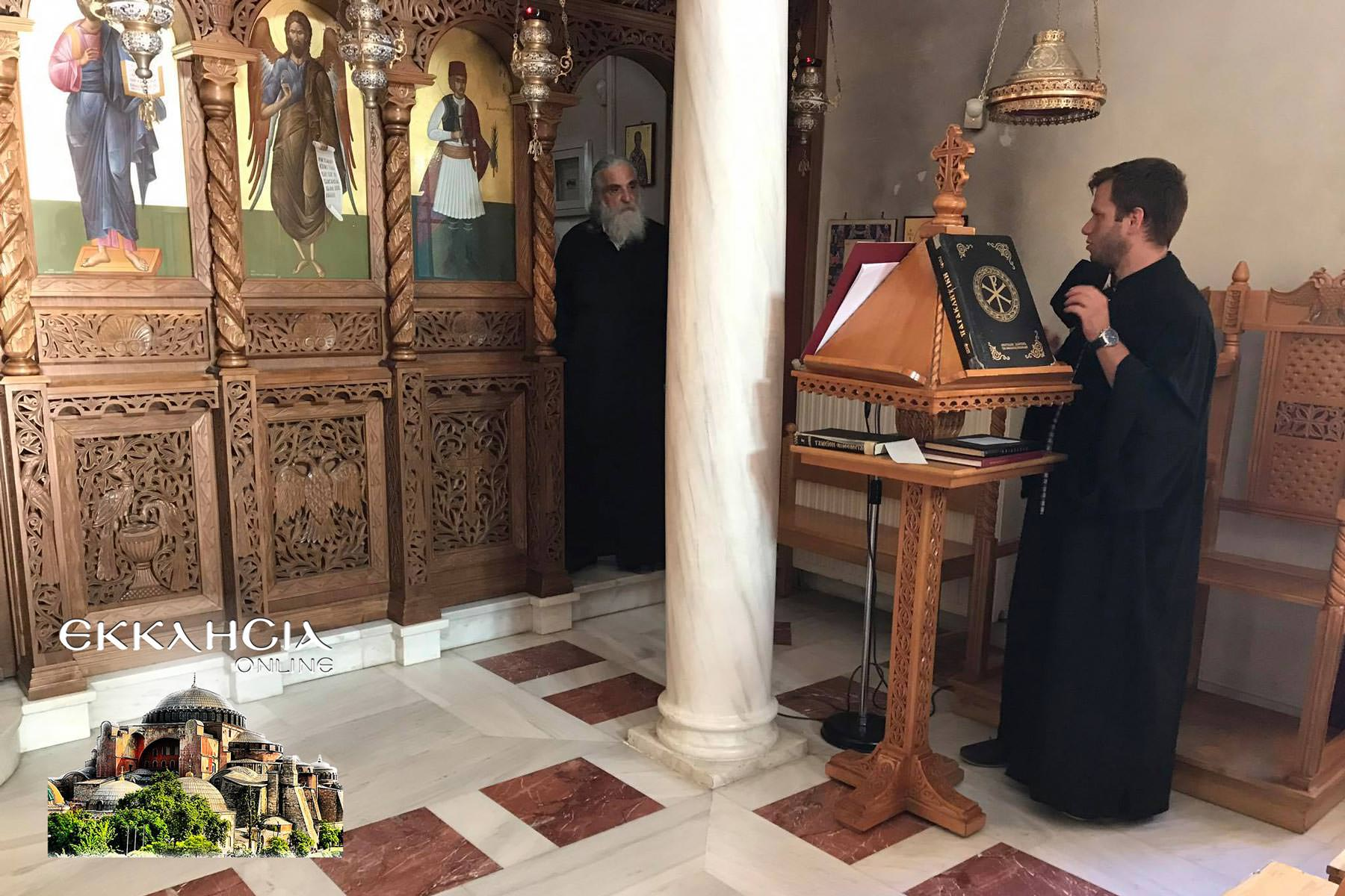 Εσπερινός νεομαρτύρων Νταού Πεντέλης Ιερός Ναός Αγίου Κοσμά Αιτωλού