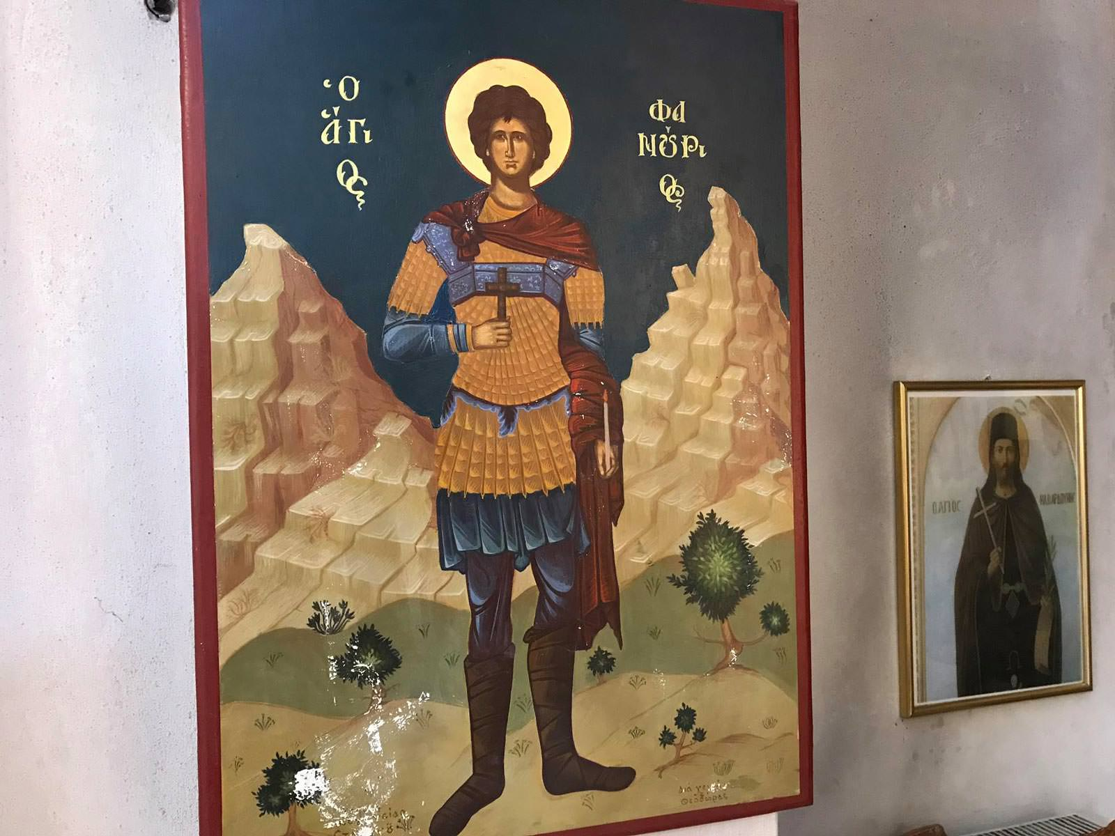 Ιερός Ναός Αγίου Κοσμά Αιτωλού Μαρούσι Άγιος Φανούριος