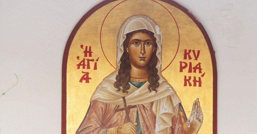 Αγία Κυριακή - 7 Ιουλίου: Ο βίος της Άγιας - ΕΚΚΛΗΣΙΑ ONLINE