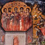 Άγιοι 45 Μάρτυρες 10 Ιουλίου
