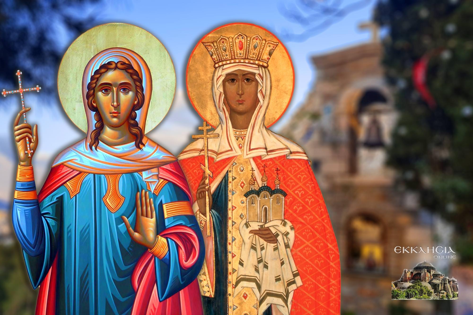 Αγία Ευφημία Αγία Όλγα 11 Ιουλίου Λυκαβηττός