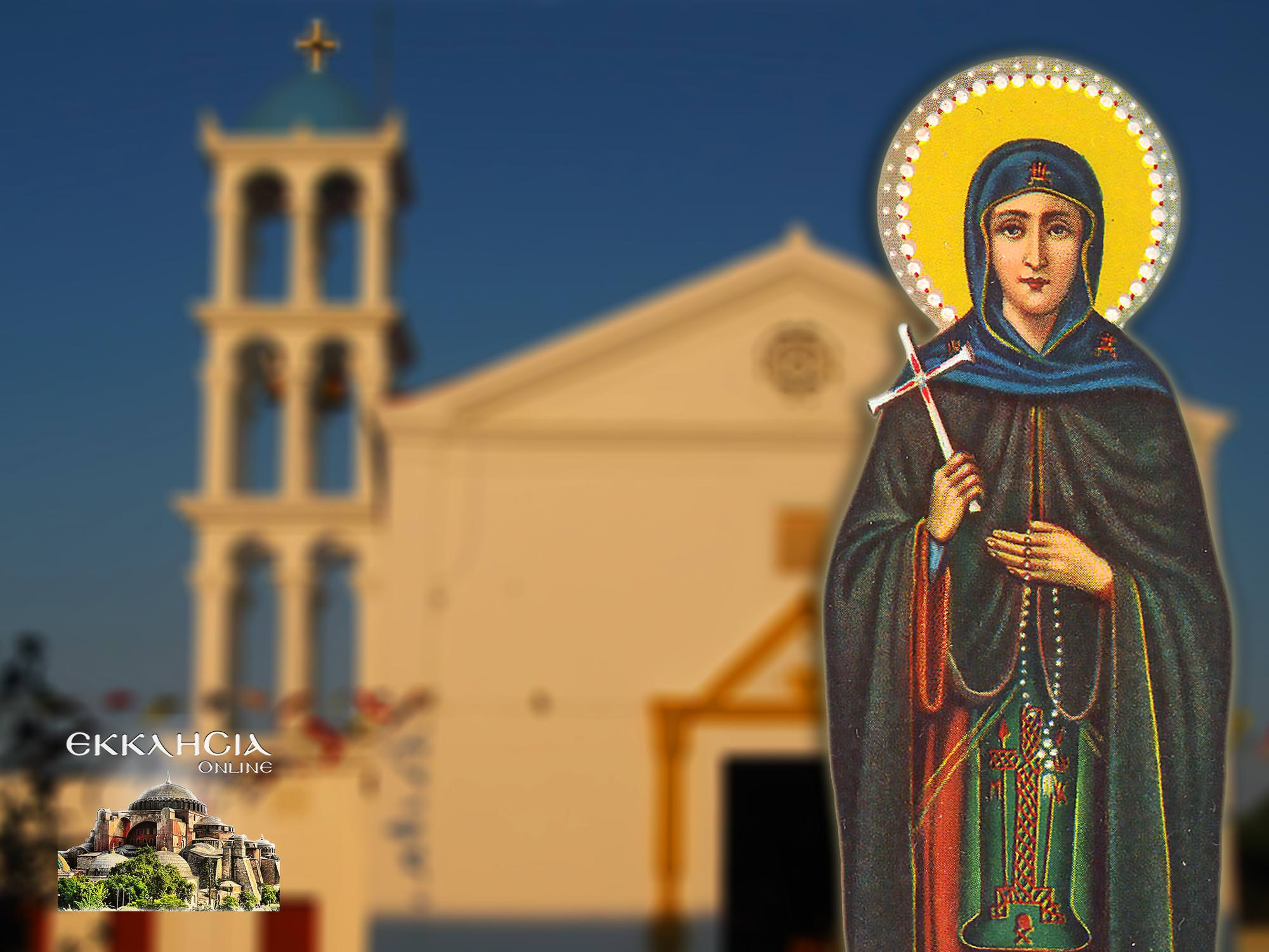 Αγία Ελέσα 1 Αυγούστου