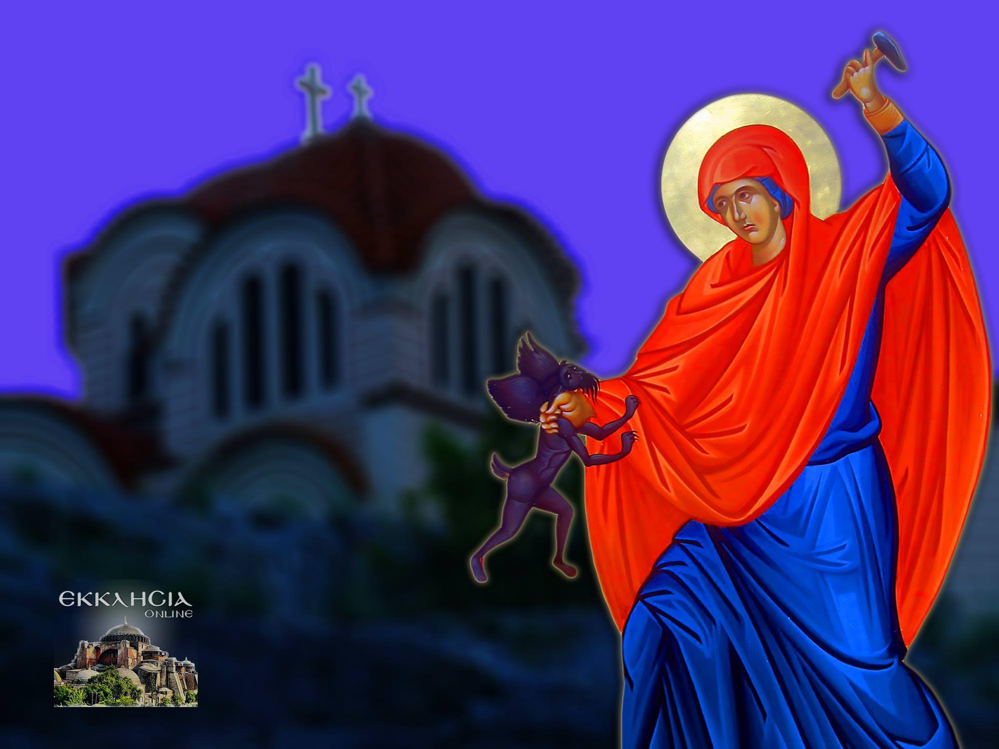 Αγία Μαρίνα 17 Ιουλίου