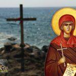 Αγία Μαρκέλλα 22 Ιουλίου