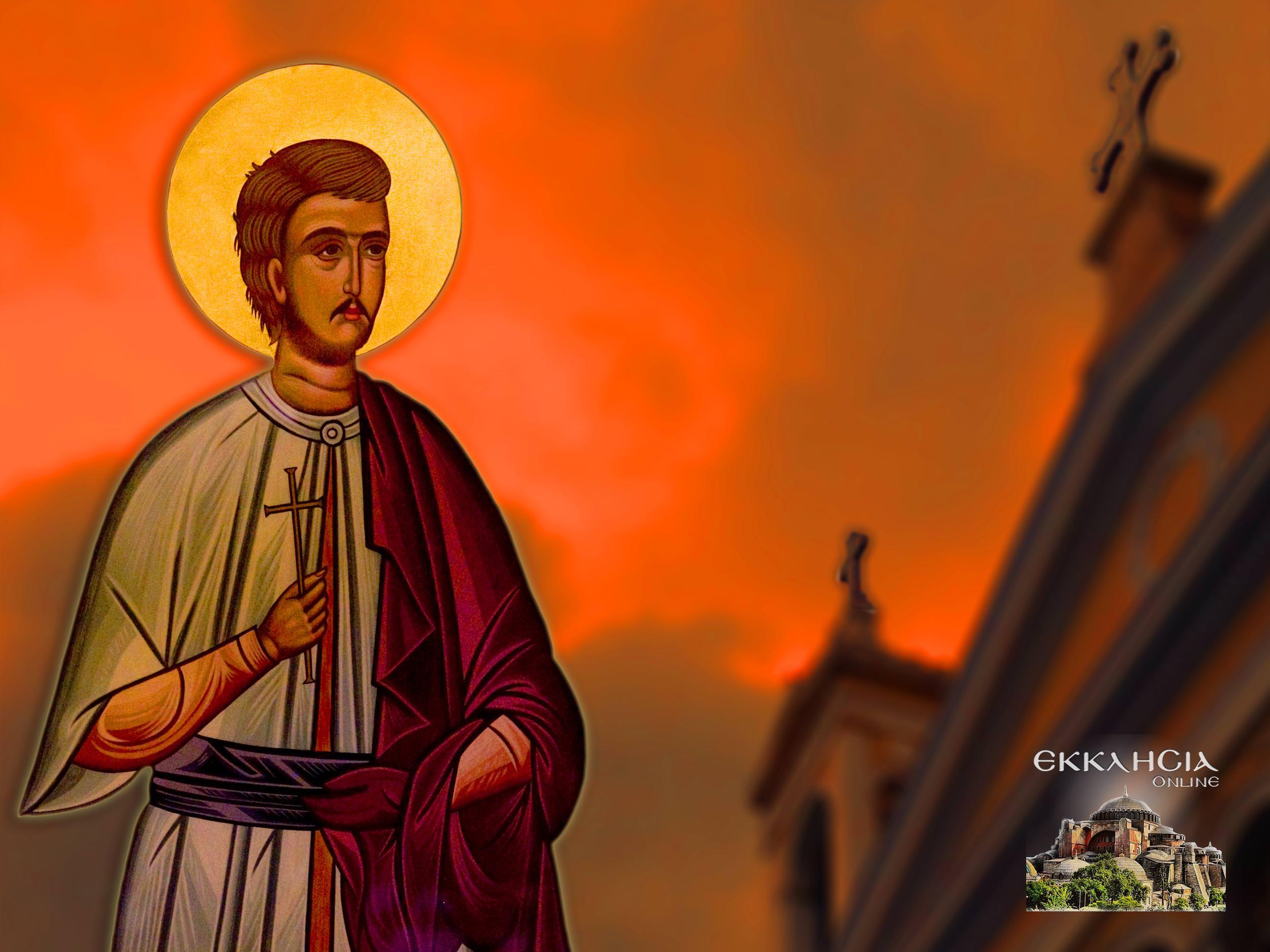 Άγιος Μιχαήλ Πακνανάς 9 Ιουλίου