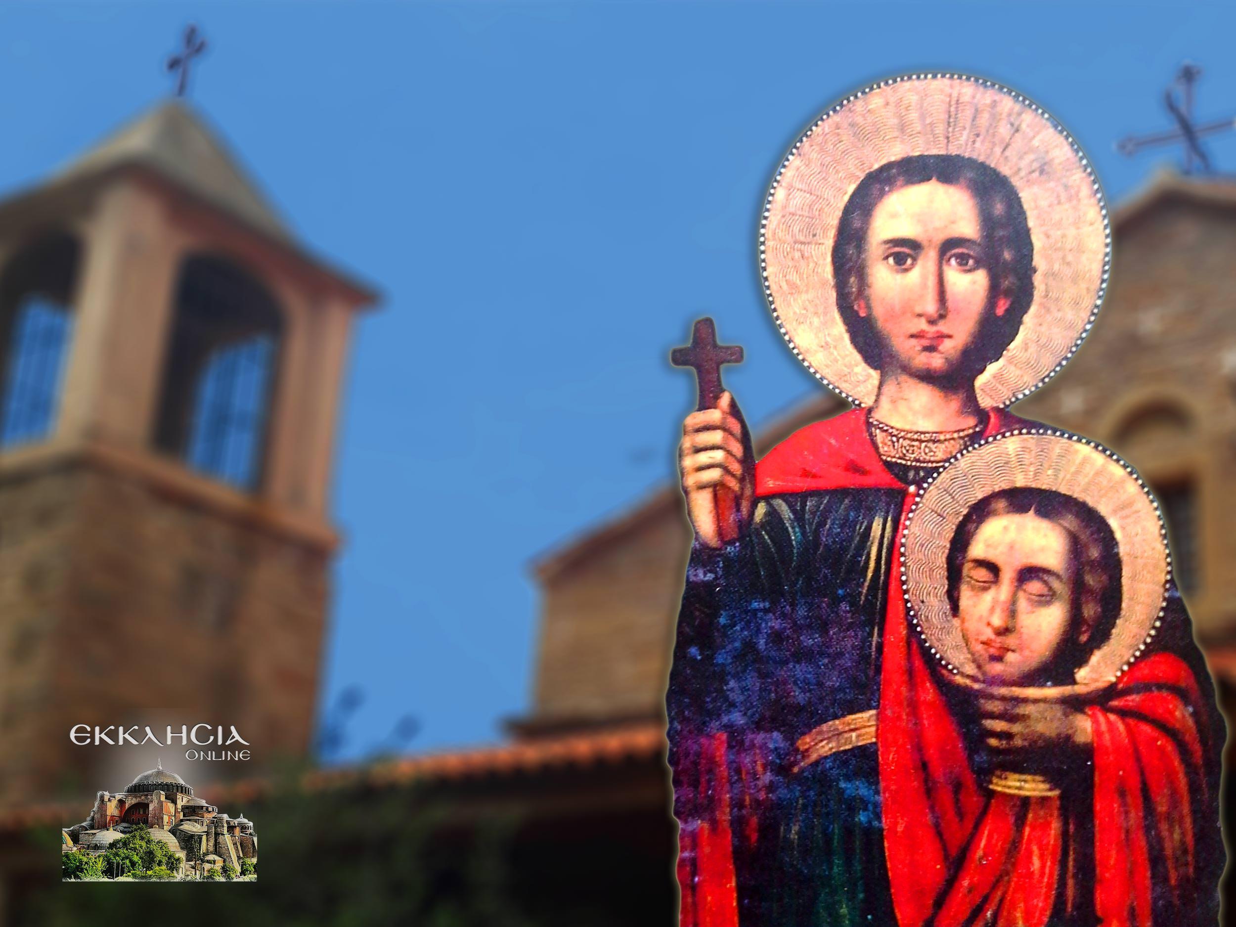 Άγιος Θεόδωρος Δαρδανελίων 2 Αυγούστου