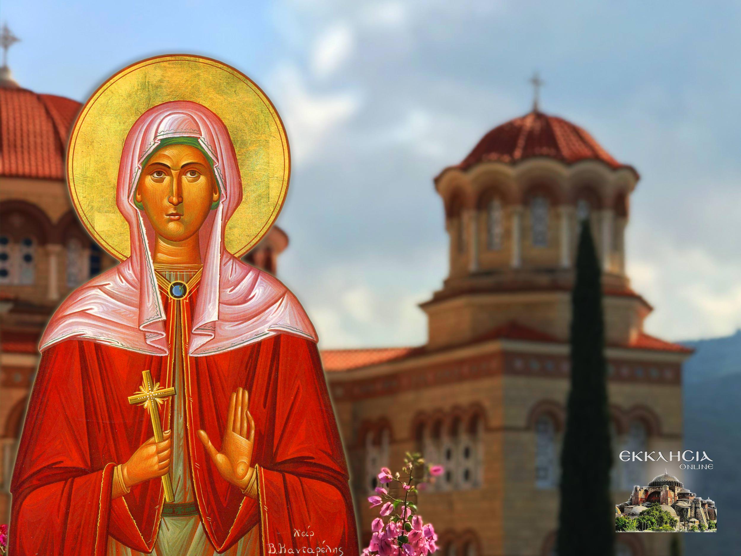 Αγία Χριστίνα 24 Ιουλίου