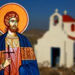 Άγιος Υάκινθος 3 Ιουλίου