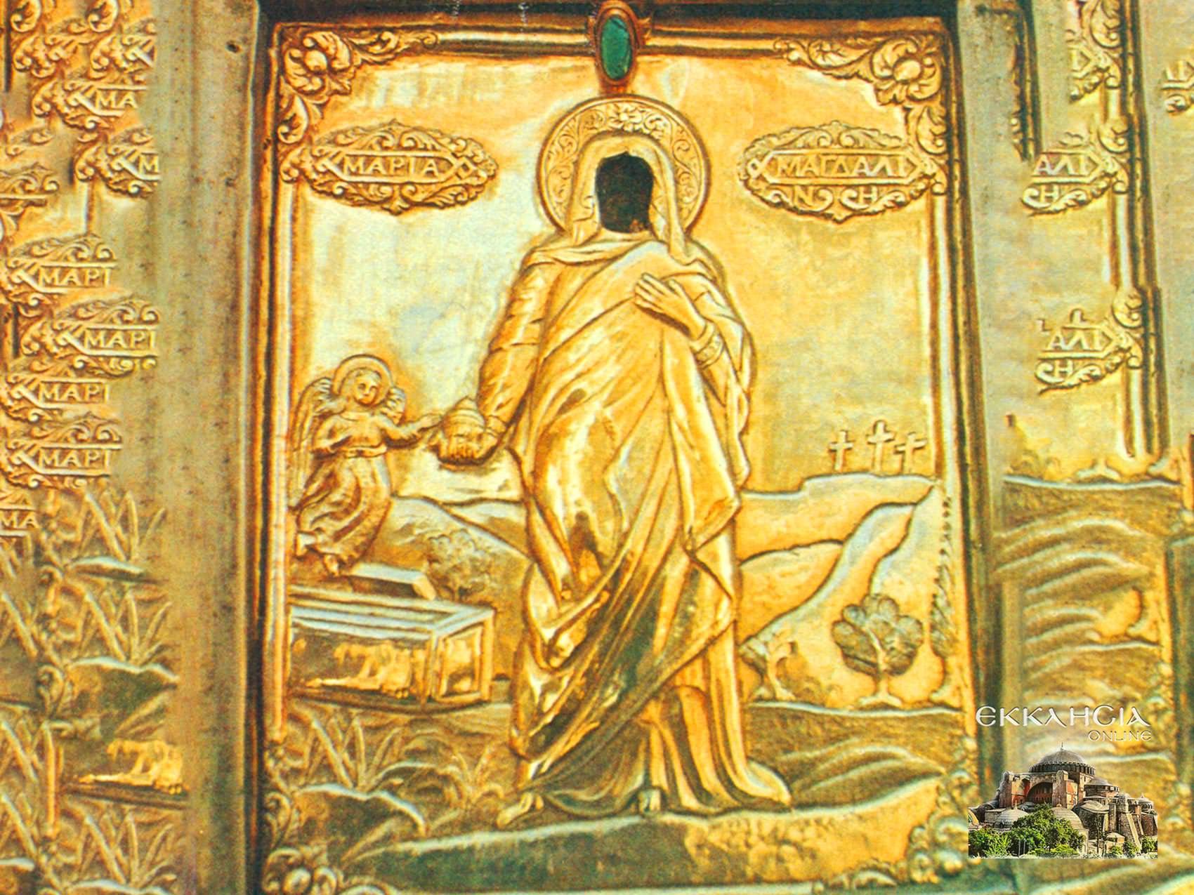Προφητεία Αγία Μαγδαληνή