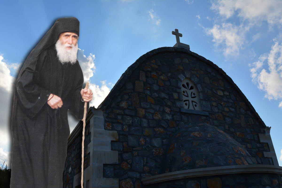 Εορτή Αγίου Παισίου Ιερός Ναός των Αγίων Πορφυρίου και Παϊσίου 2020