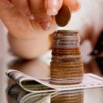 Αναδρομικά συνταξιούχων επιδόματα