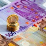 επίδομα πληρωμή συντάξεων euros