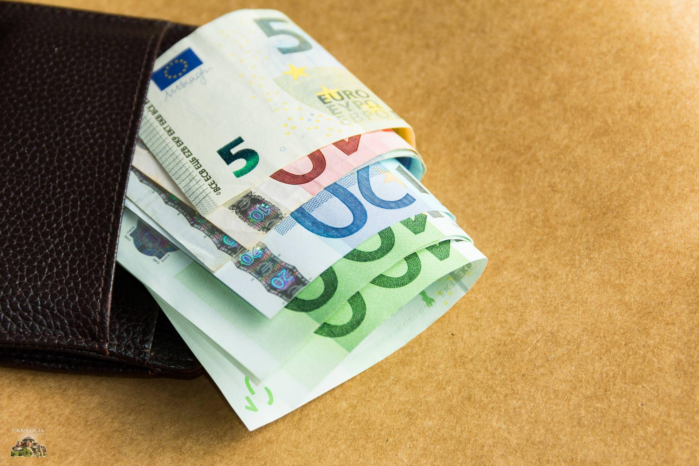 επιδόματα προθεσμίες πληρωμών