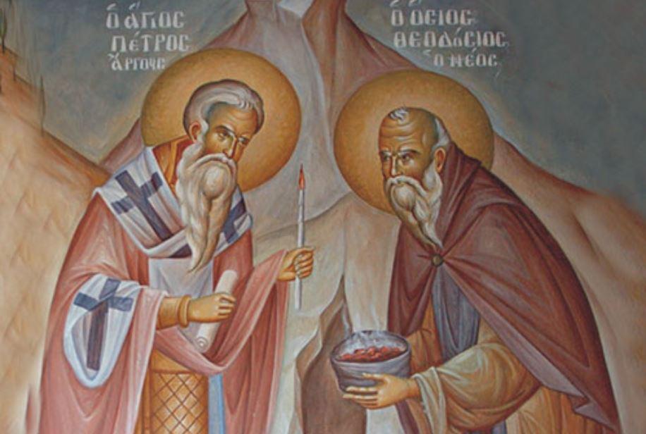 1100 χρόνια μετά! Συνάντηση Αγίου Πέτρου και Οσίου Θεοδοσίου - ΕΚΚΛΗΣΙΑ ONLINE