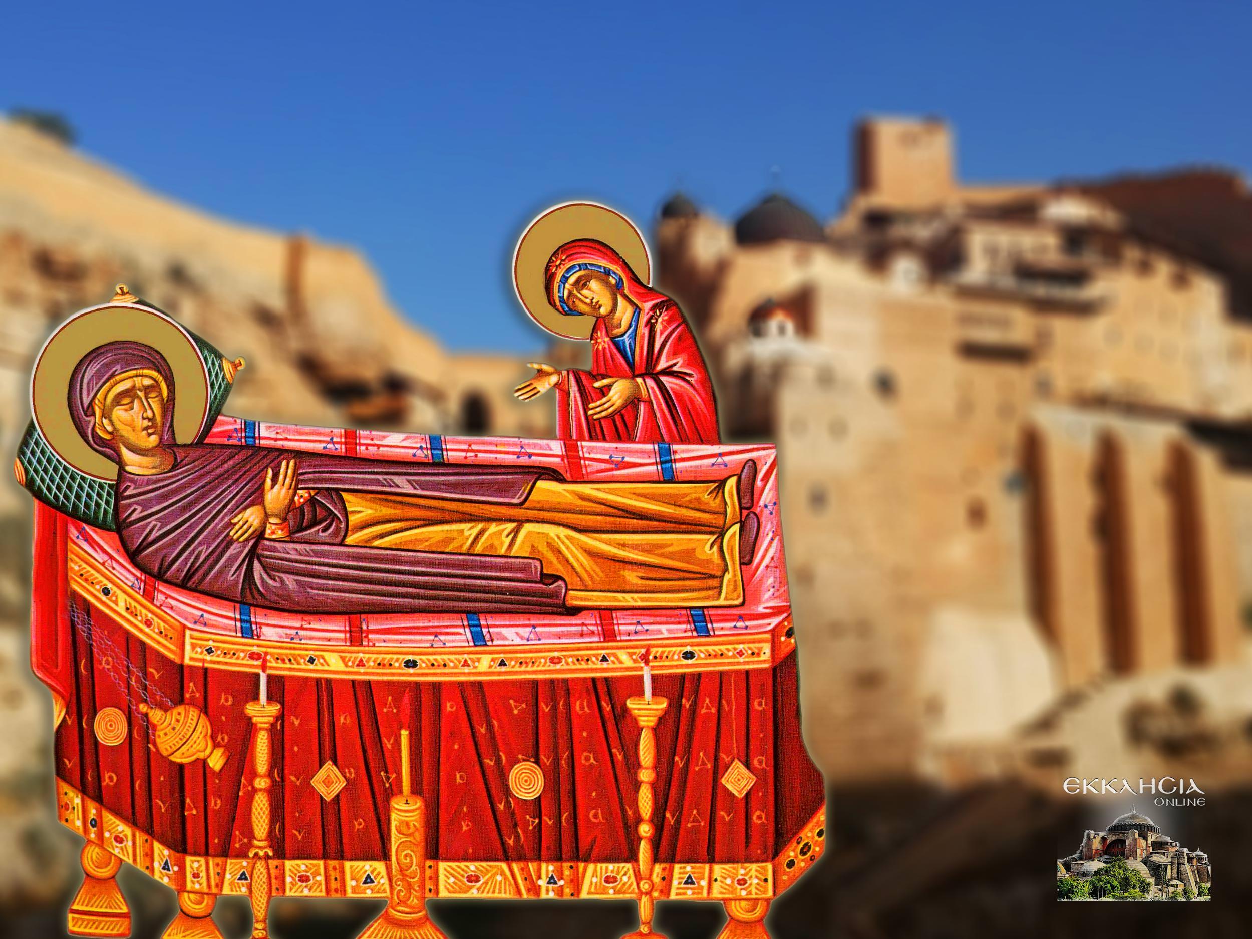 Κοίμηση Αγίας Άννας 25 Ιουλίου