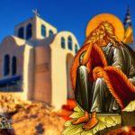 Προφήτης Ηλίας 20 Ιουλίου