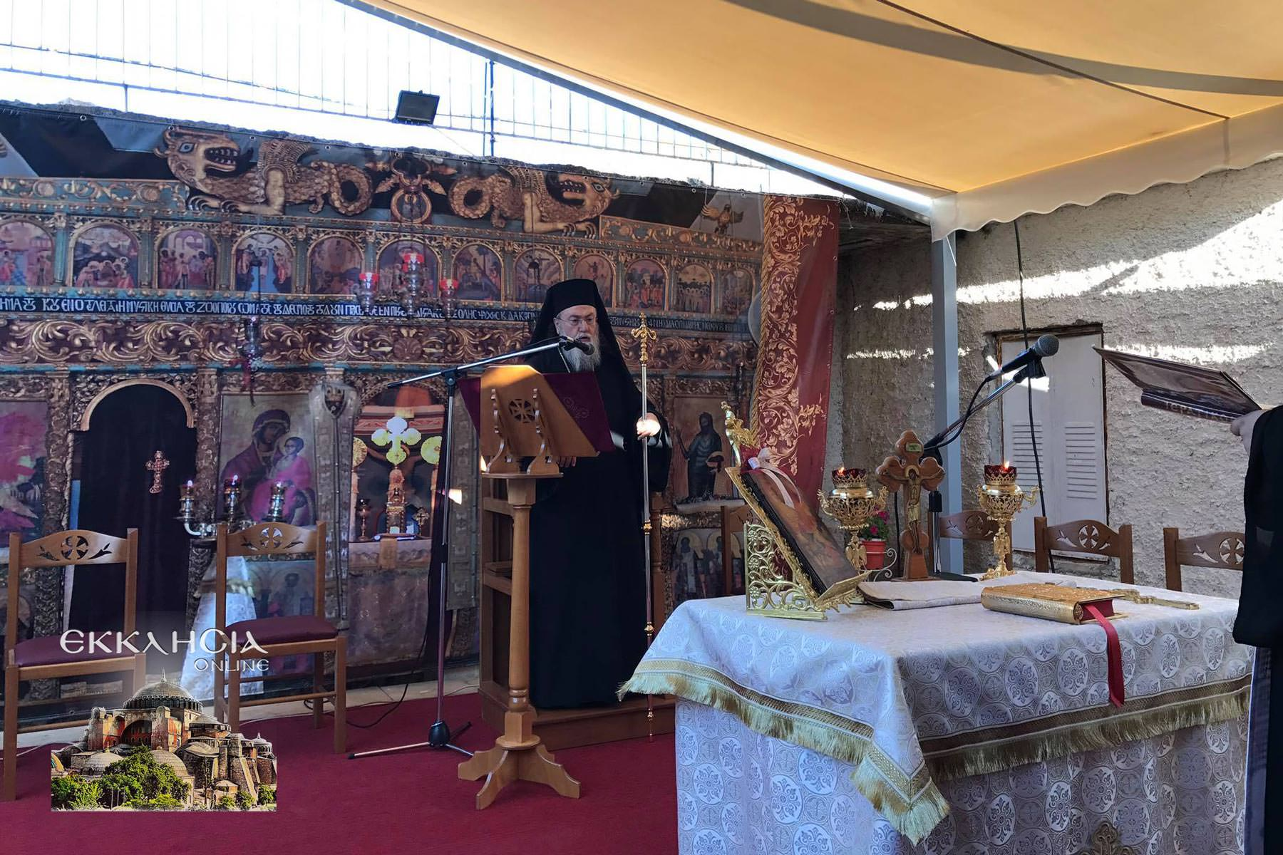 Προφήτης Ηλίας Ιερά Μονή Ζαχόλης 2020