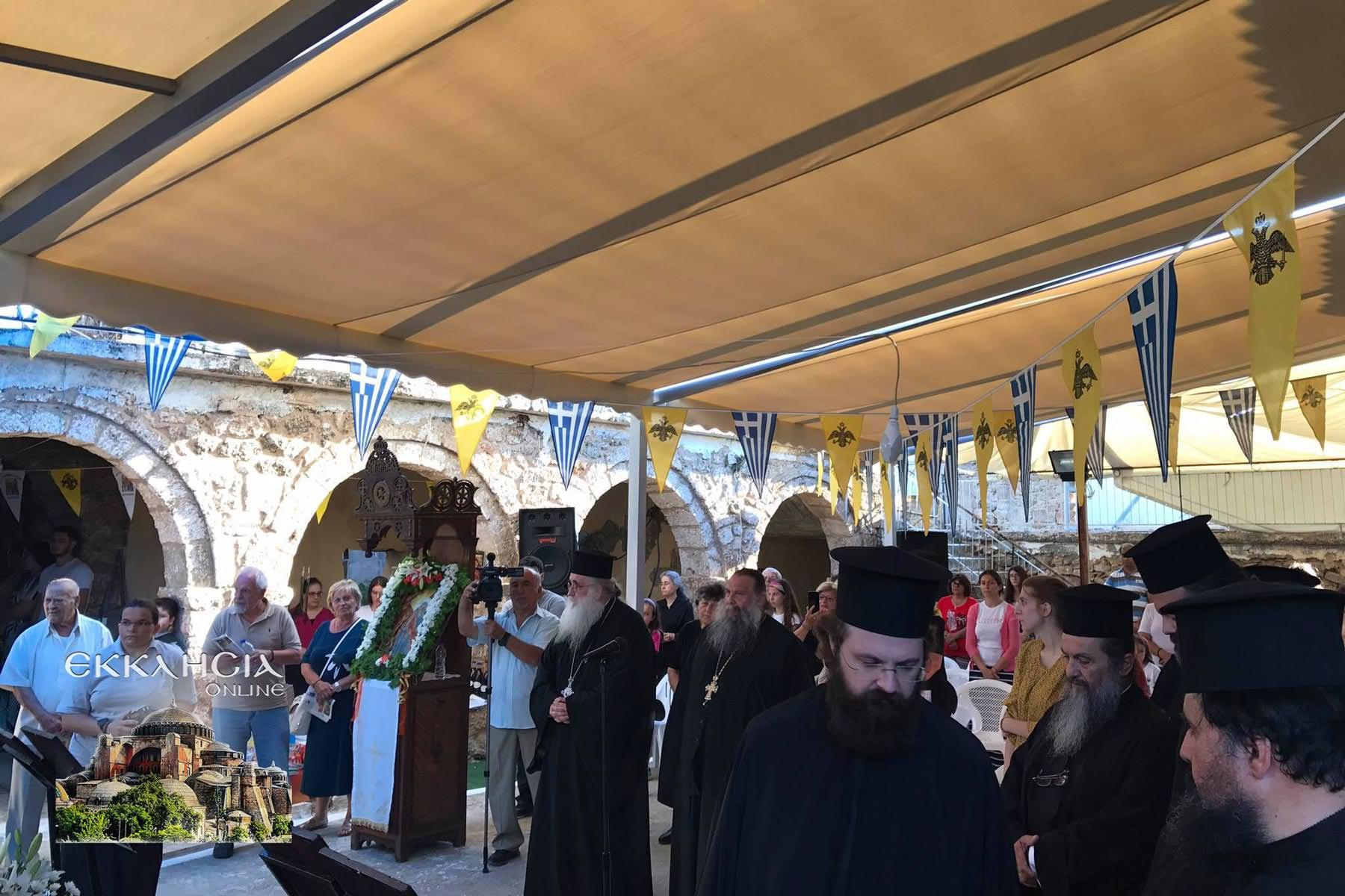 Προφήτης Ηλίας Ιερά Μονή Ζαχόλης
