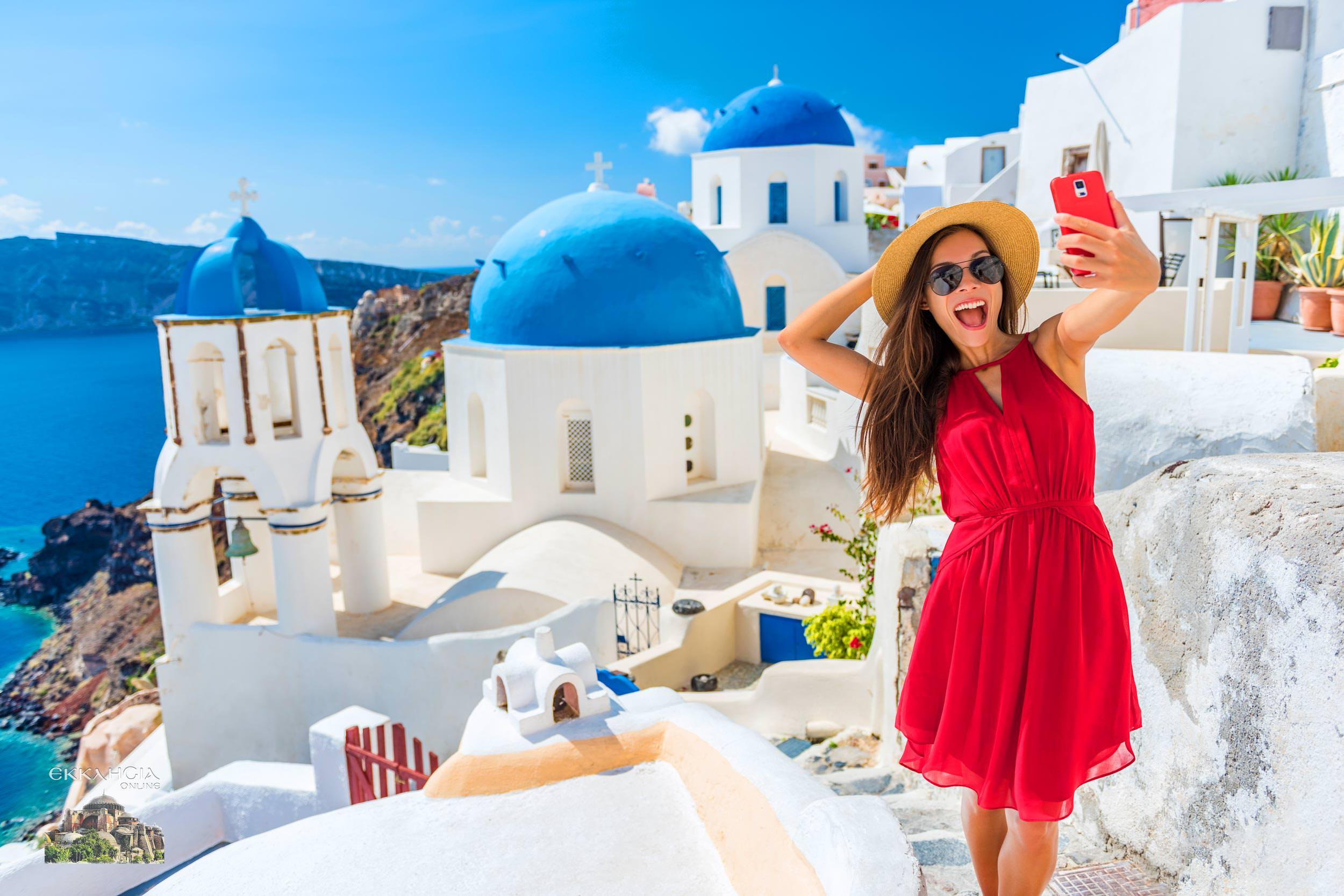 Καλοκαίρι Τουρισμός Ελλάδα Σαντορίνη Διακοπές Κοπέλα Φόρεμα 2020