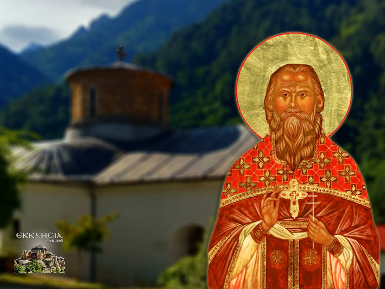 Άγιος Δημήτριος Πίνδου 17 Αυγούστου
