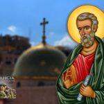 Απόστολος Ματθίας 9 Αυγούστου