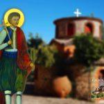 Άγιος Χρήστος Πρεβέζης 5 Αυγούστου