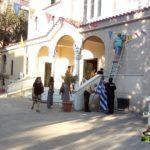 Ιερός Ναός Αγίου Κοσμά του Αιτωλού
