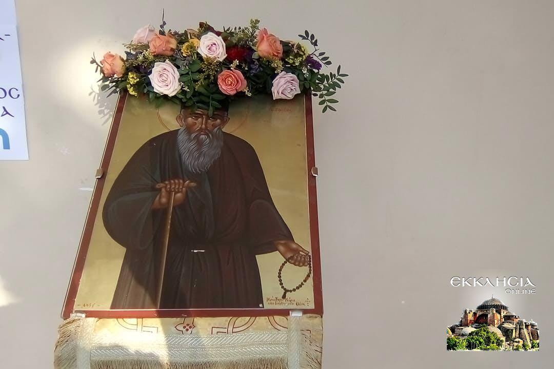 Ιερός Ναός Αγίου Κοσμά του Αιτωλού εικόνα