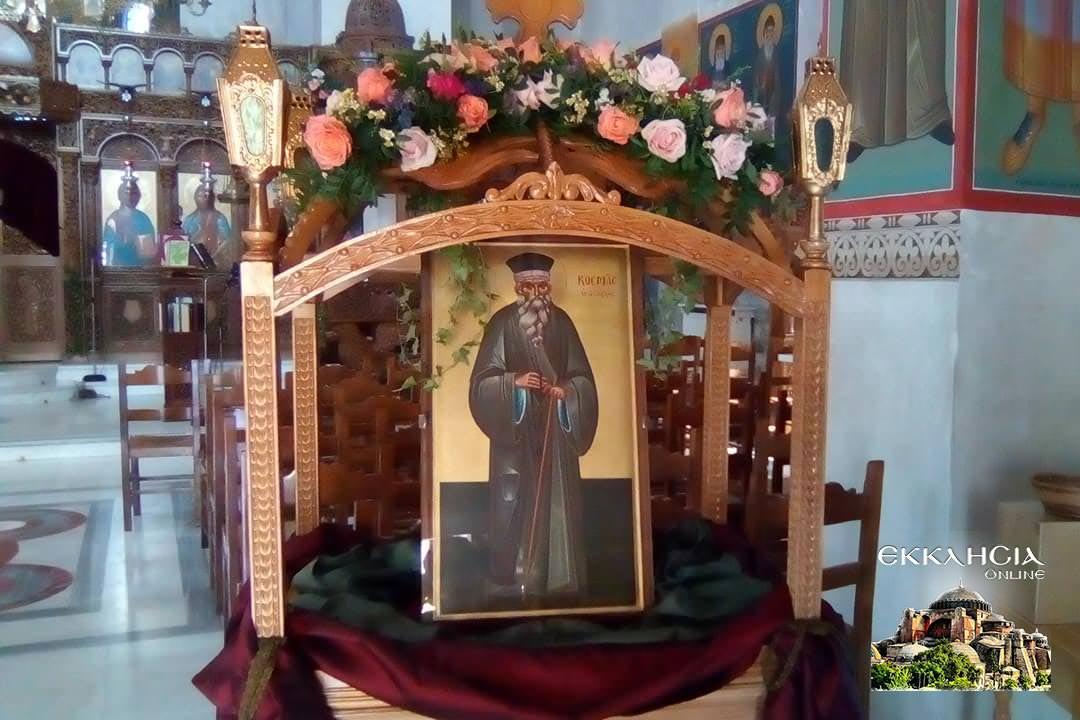 Ναός Αγίου Κοσμά του Αιτωλού εικόνα