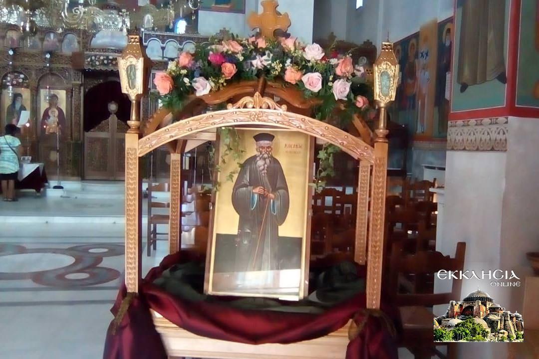 Αγίου Κοσμά του Αιτωλού εικόνα