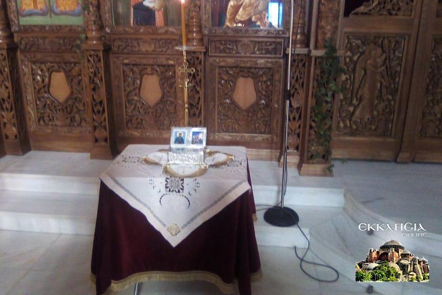 Ιερός Ναός Αγίου Κοσμά του Αιτωλού Εσπερινός Μαρούσι