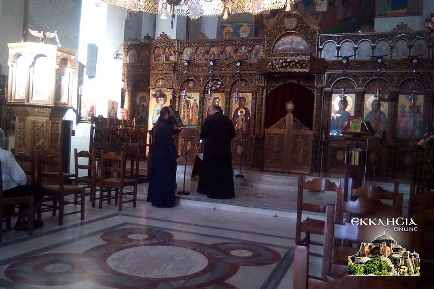 Ιερός Ναός Αγίου Κοσμά του Αιτωλού 2020 Μαρούσι