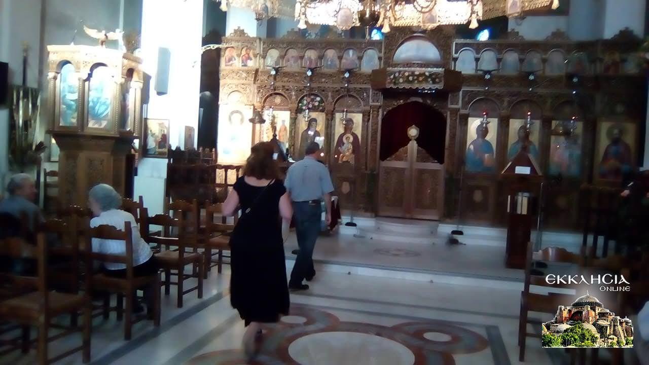 Ναός Αγίου Κοσμά Αιτωλού Εσπερινός 2020 Μαρούσι