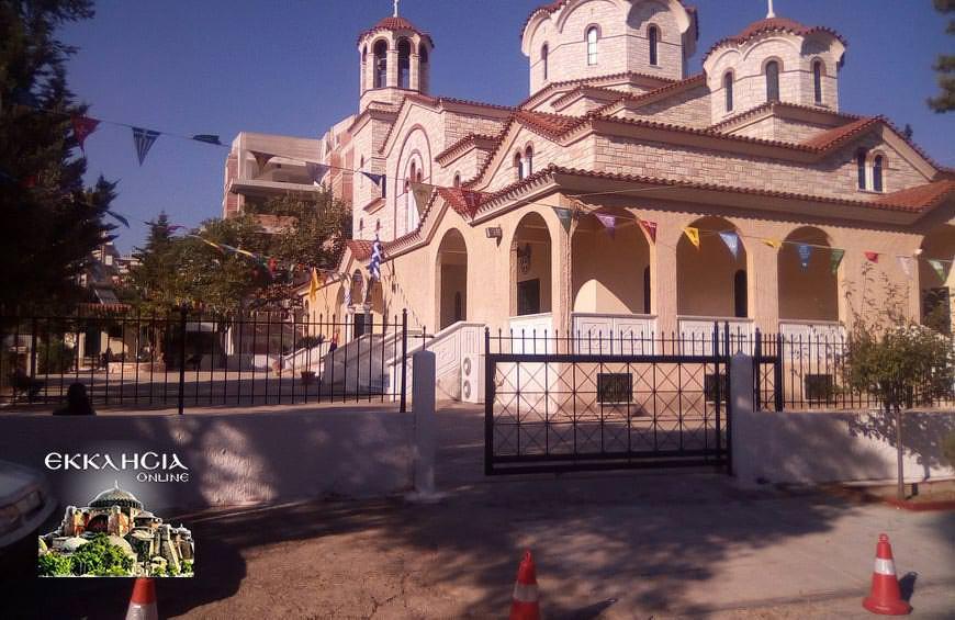 Αγίου Κοσμά Αιτωλού Μαρούσι