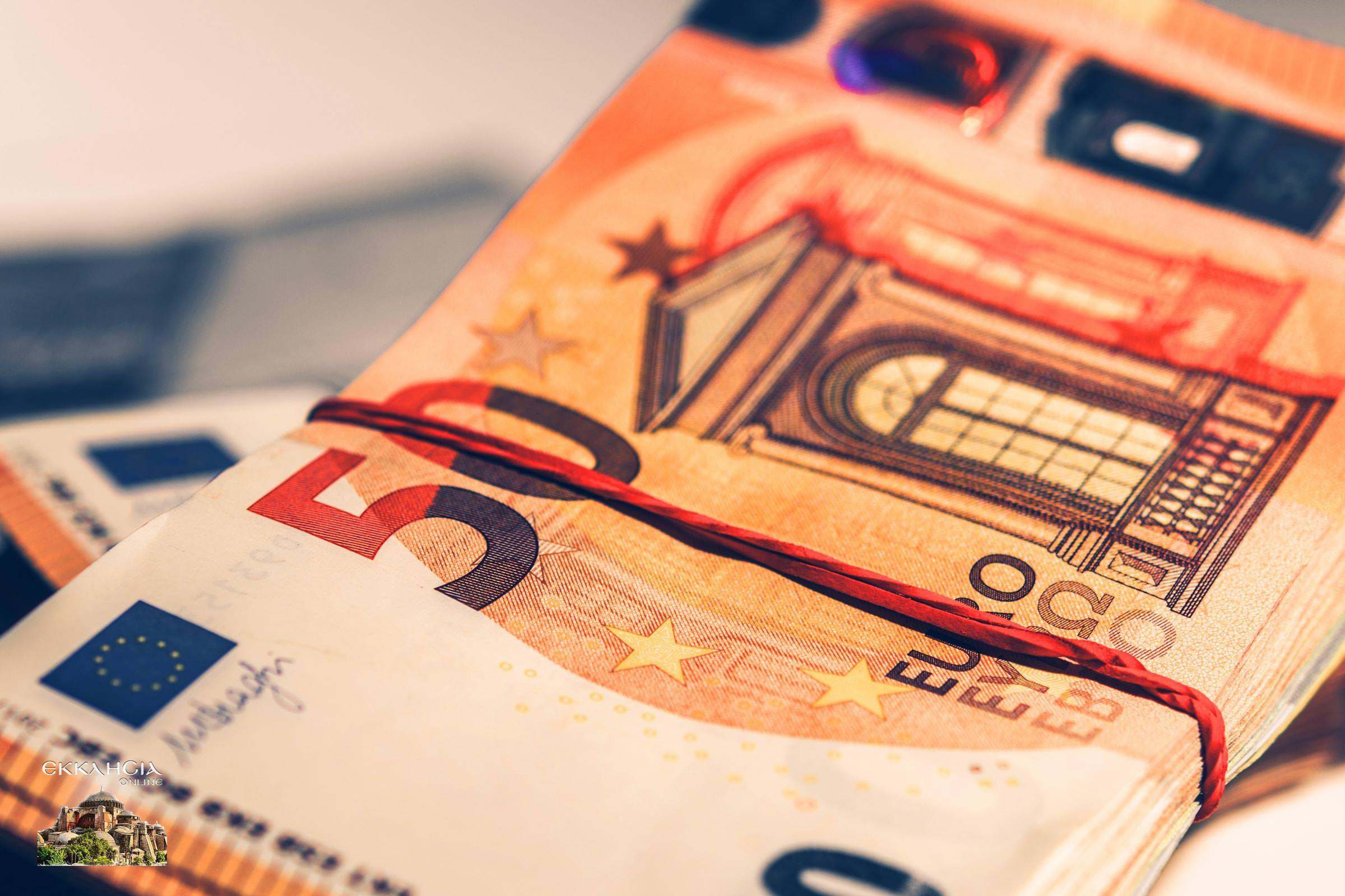 επίδομα προθεσμίες χρήματα πληρωμή