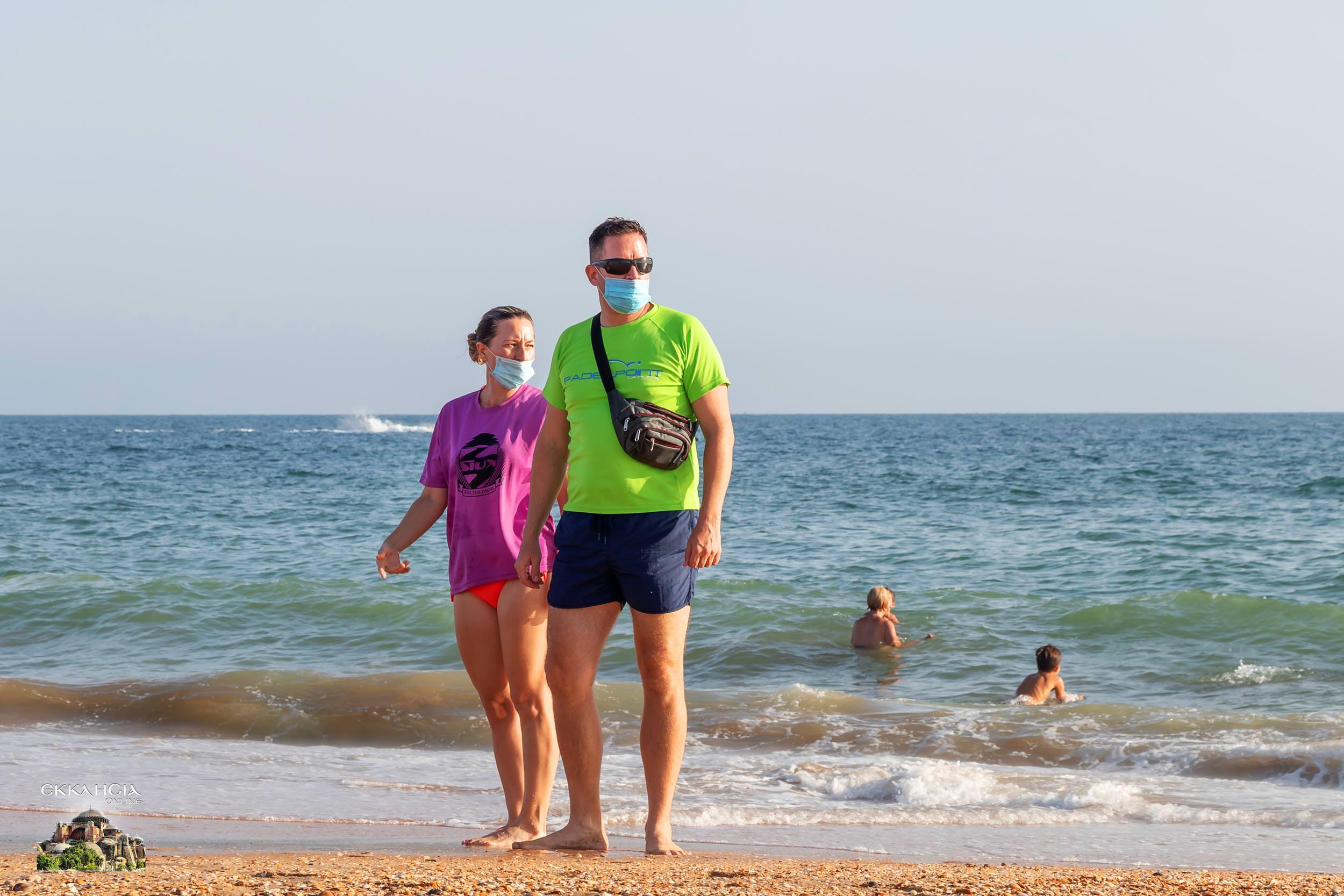 κοροναϊός μάσκα παραλία