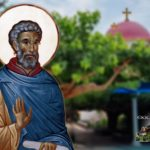 Όσιος Μωυσής ο Αιθίοπας 28 Αυγούστου