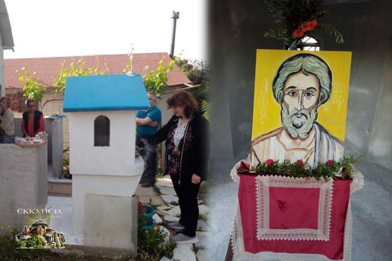 Παράκληση Εκκλησάκι του Αγίου Ιούδα του Θαδδαίου Δήλεσι