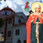 Αγία Ακυλίνα Νεομάρτυς 27 Σεπτεμβρίου