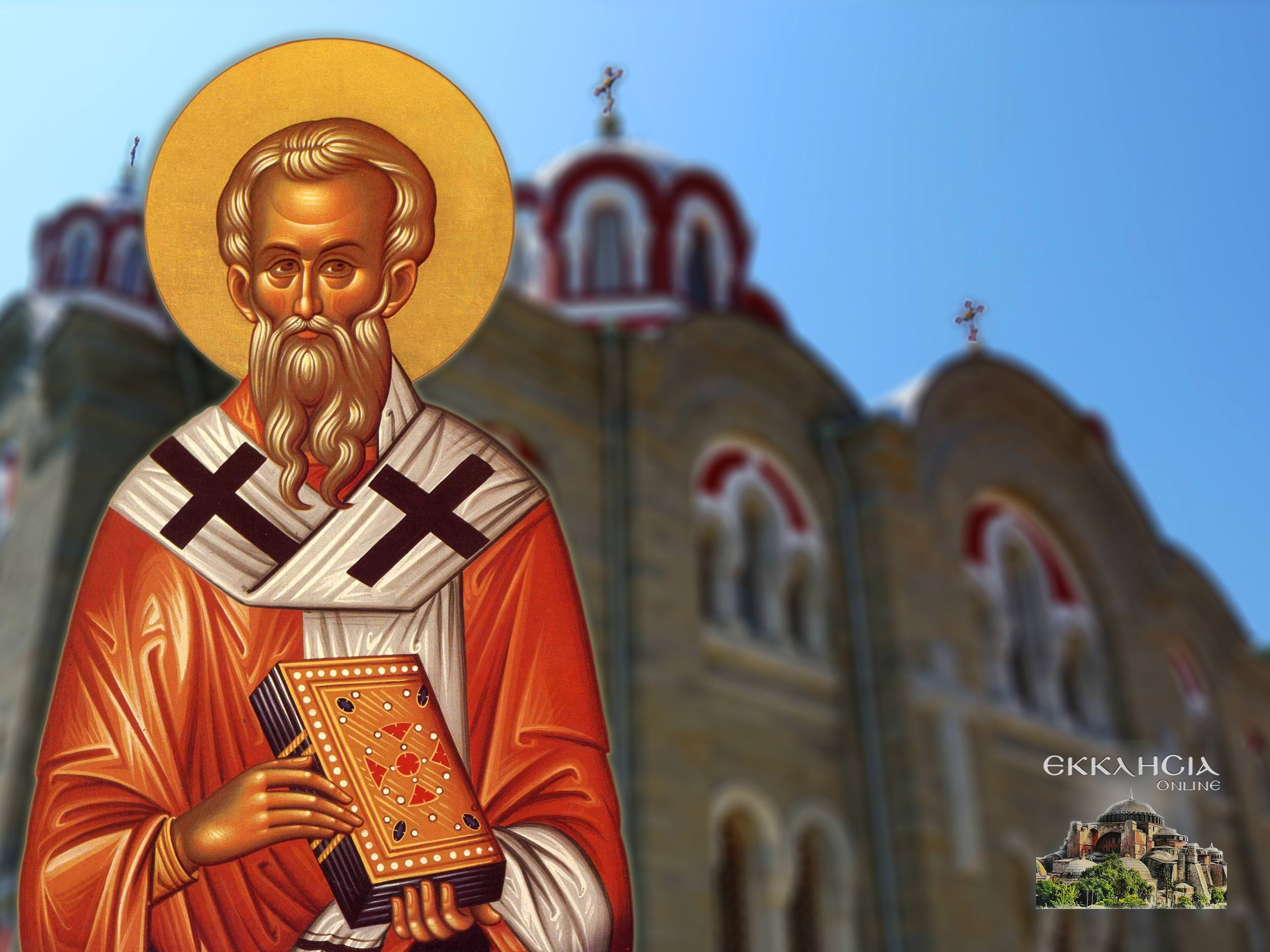 Άγιος Άνθιμος ο Ιερομάρτυρας 3 Σεπτεμβρίου