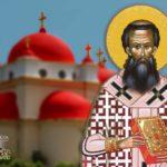 Άγιος Βησσαρίων Αρχιεπίσκοπος Λαρίσης 15 Σεπτεμβρίου
