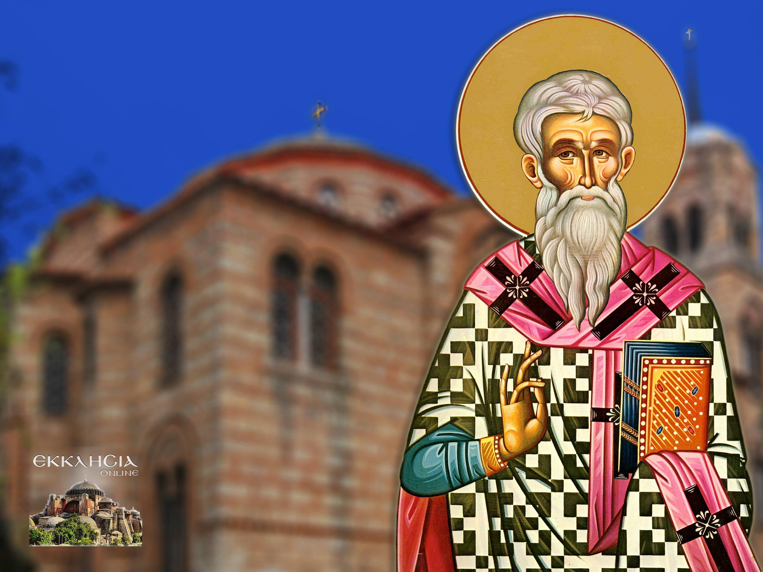 Άγιος Διονύσιος ο Αρεοπαγίτης 3 Οκτωβρίου