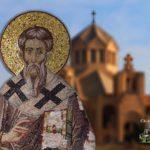 Άγιος Γρηγόριος ο Φωτιστής της Μεγάλης Αρμενίας 30 Σεπτεμβρίου