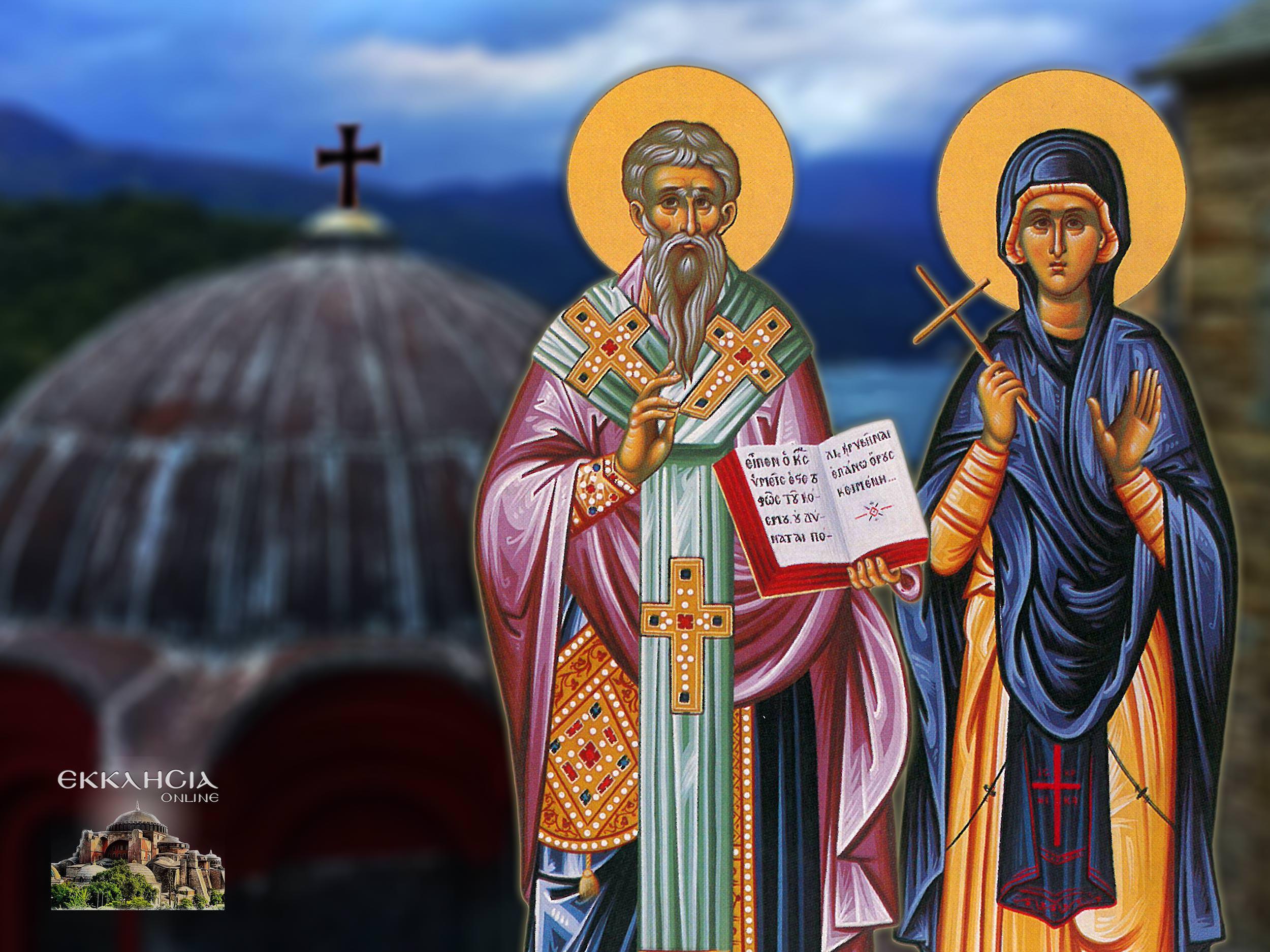 Άγιος Κυπριανός και η Αγία Ιουστίνη 2 Οκτωβρίου