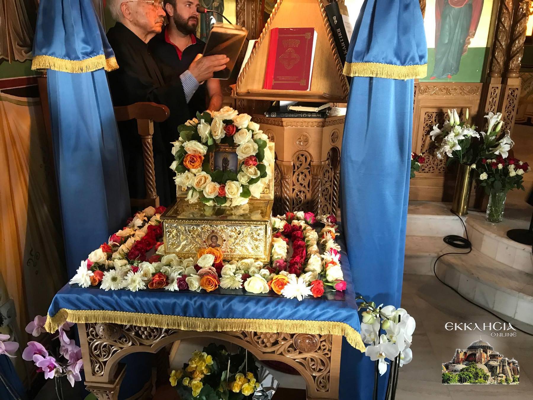 Αγίου Ραφαήλ Νικολάου Ειρήνης Ιερά Λείψανα